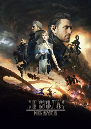 kingsglaive_final_fantasy_xv_poster_2016